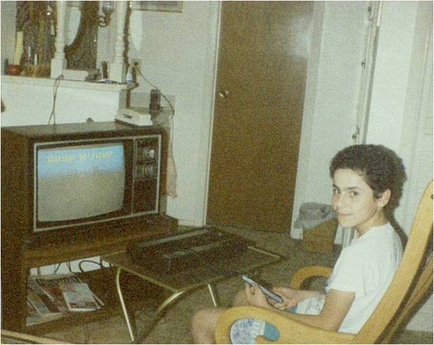 Me and my Intellivision